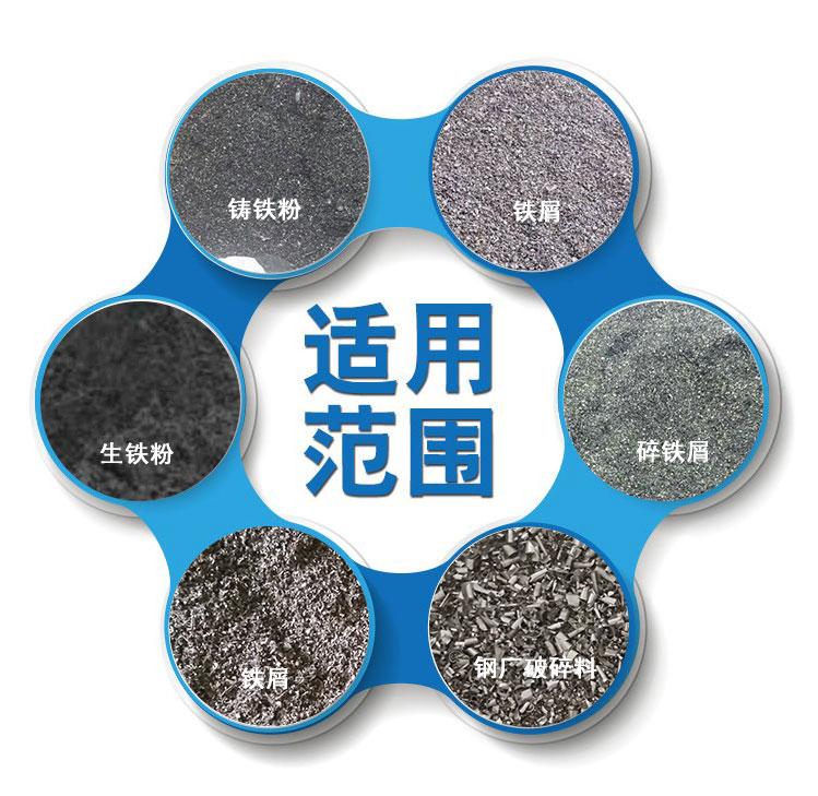 铸造铁粉专用磁选机